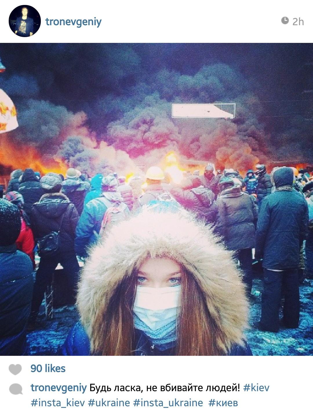 Kiev pe Instagram