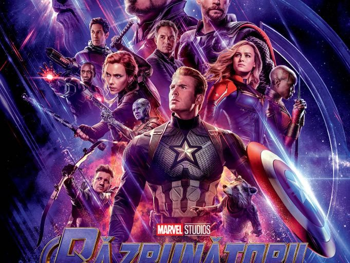 Avengers Endgame #devăzut
